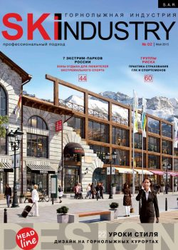 SI_02_2015_Cover