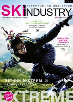 SI_03_2015_Cover