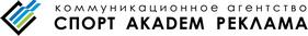 Коммуникационное агентство СпортАкадемРеклама