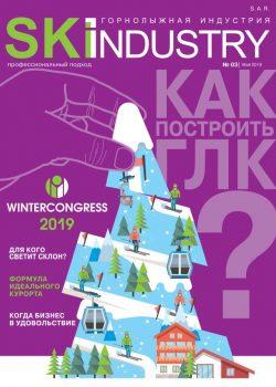 oblogka-ski-2