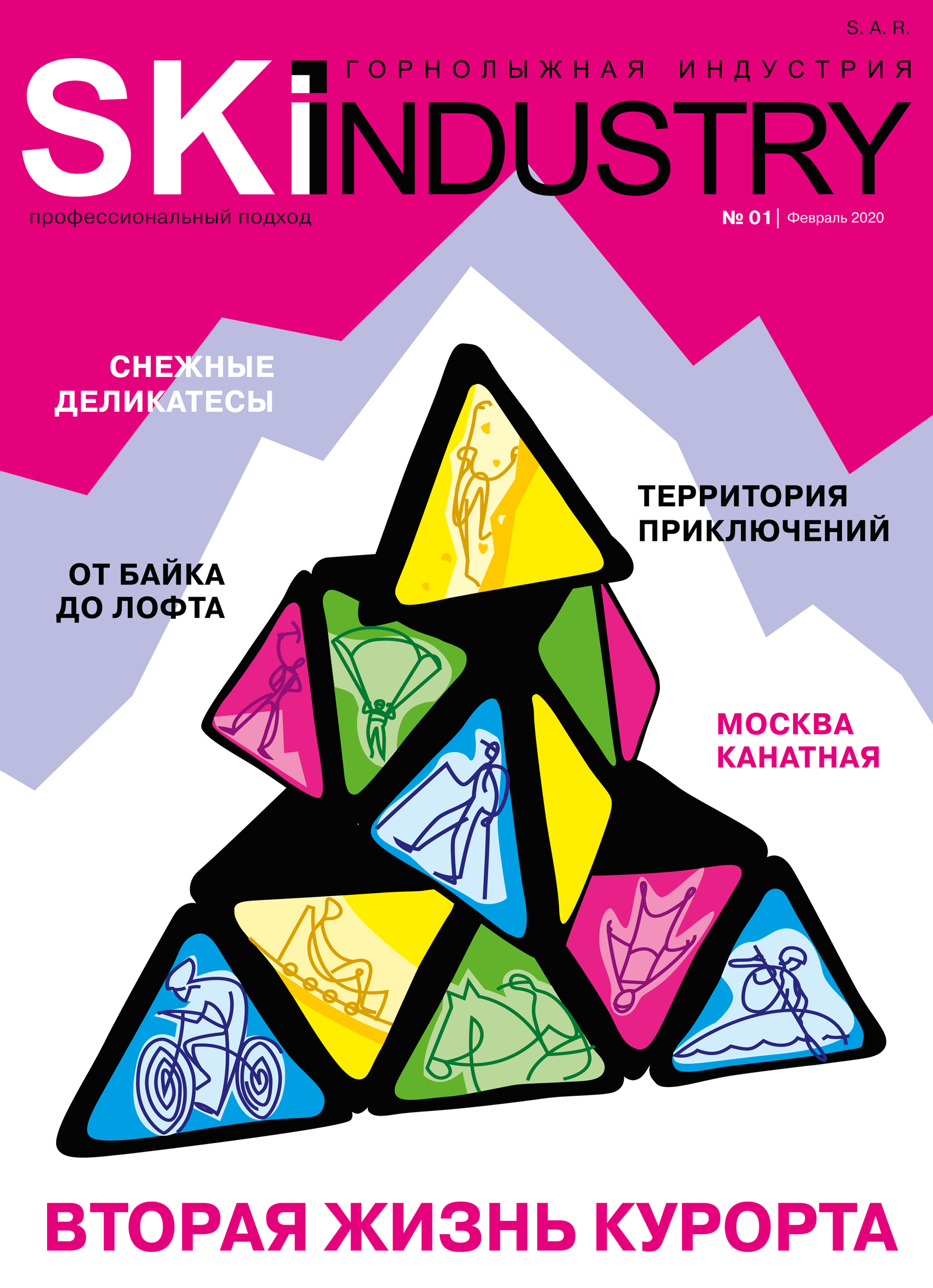 Ski_01_2020_obojka